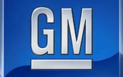 GM receives second loan installment of 5.4 billion