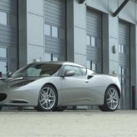 Lotus Evora price