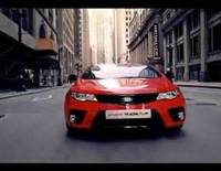 Kia Forte Koup video commercial