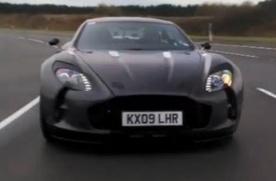 Video: Aston Martin One-77 testing