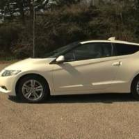 Honda CRZ Review Video