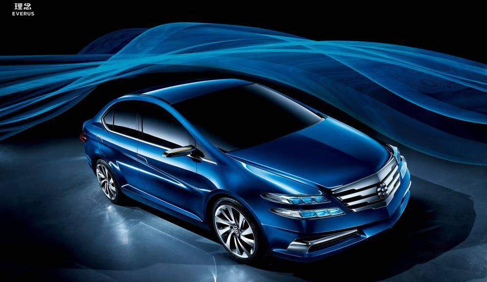 Li Nian Everus by Honda