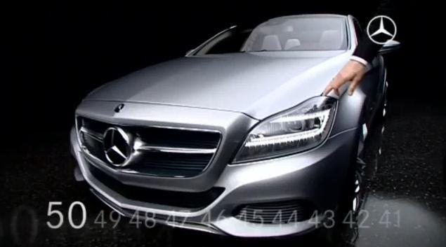 Mercedes CLS Shooting Break Video