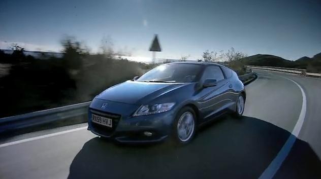 Honda CRZ Promo Video