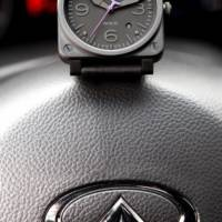 Infiniti Limited Edition Watch