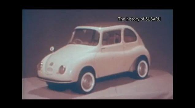 Video: History of Subaru