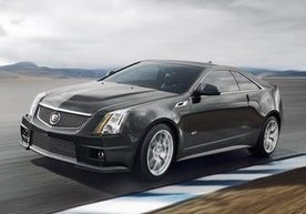 2011 Cadillac CTS Coupe price