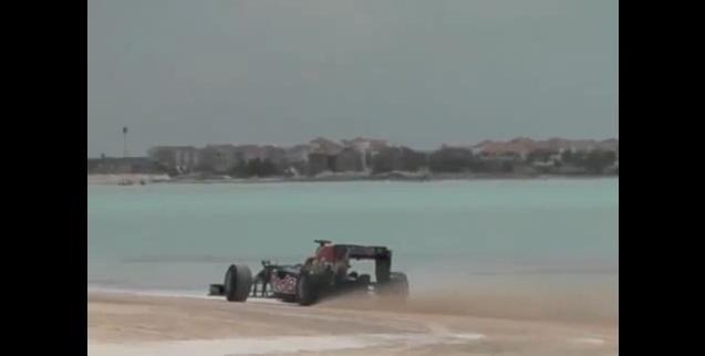Red Bull Racing F1 Car on the Beach