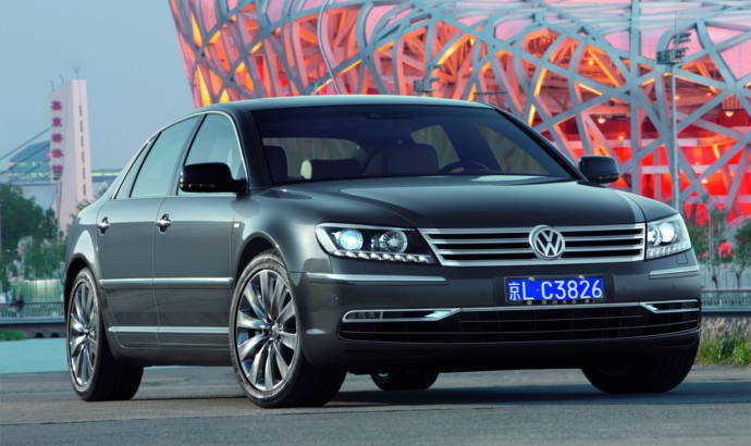 Video: 2011 Volkswagen Phaeton commercial