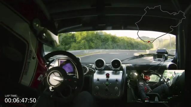 Video: Pagani Zonda R Nurburgring Record