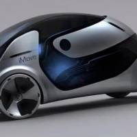 Apple iMove Concept
