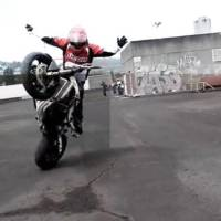 Video: Bike control tricks