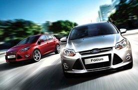 2012 Ford Focus price