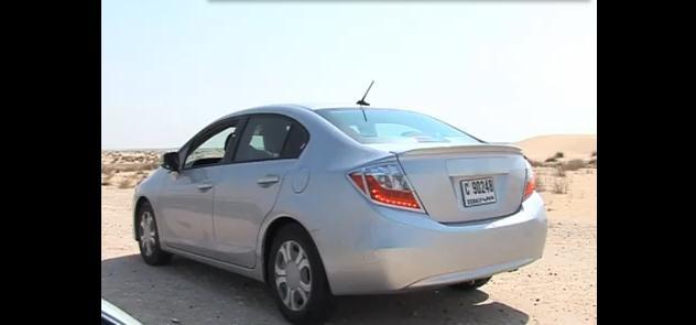 Video: 2012 Honda Civic sedan spied