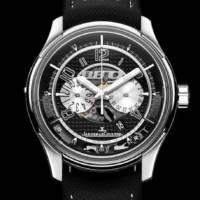Aston Martin AMVOX2 DB9 Watch