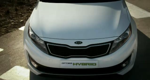 Kia Optima Hybrid video