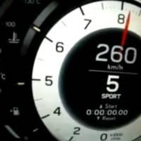 Lexus LFA Launch Control