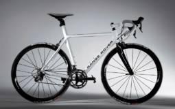 Range Rover Evoque Road Bike Concept