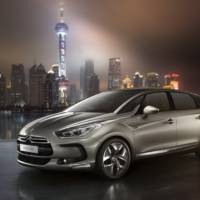 Citroen DS5 unveiled