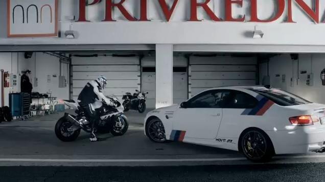 BMW M3 vs BMW RR Video