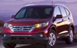 2012 Honda CR-V Price