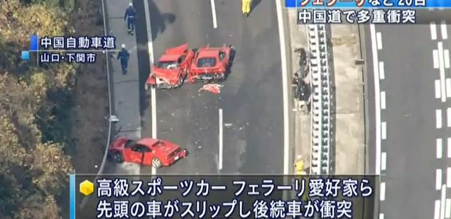 Video: 8 Ferraris 3 Mercs and 1 Lambo Involved in Massive Crash