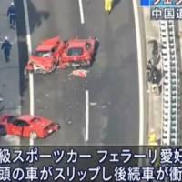Video: 8 Ferraris 3 Mercs and 1 Lambo Involved in Massive Crash