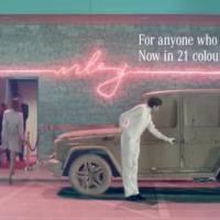 Promo: 2013 Mercedes G Class