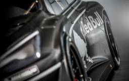 First teaser images for the Peugeot 208 T16 race car