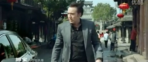 Video: Nicolas Cage stars in new BAIC commercial