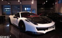 DMC Ferrari 458 Italia Estremo Edizione tuning kit