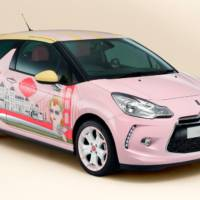 Citroen DS3 by Benefit Cosmetics