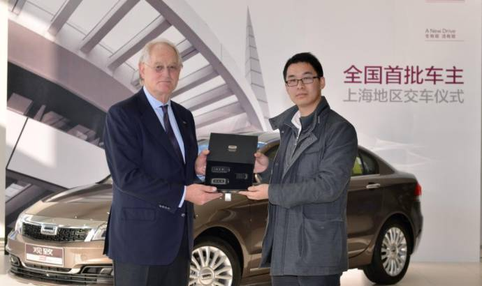 Qoros delivers its first car