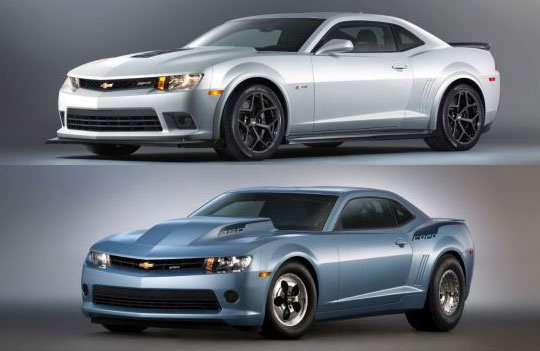 2014 Chevrolet Camaro - two units to be auctioned