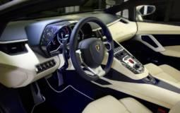 Lamborghini Aventador Roadster Ad Personam customization