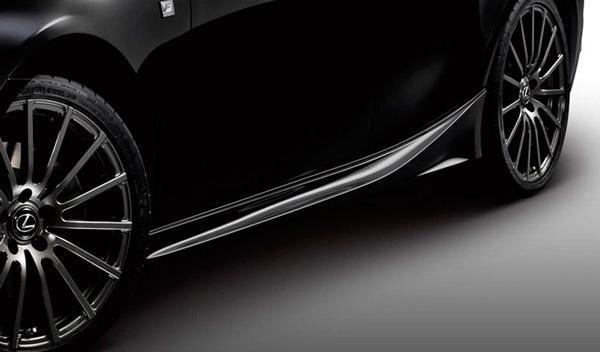 Lexus IS 25 Anniversario teased