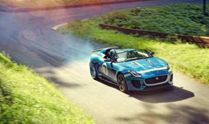 Jaguar Land Rover will give birth to Special Operations division