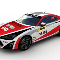 2014 Toyota GT86 CS-R3 - The new Japanese rally car (+Video)