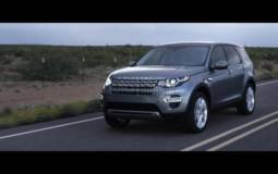 Land Rover Discovery Sport - Leaked pictures