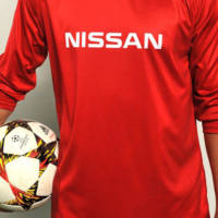 Max Meyer is Nissan new brand ambassador