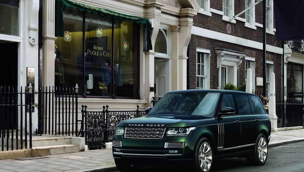 Range Rover Holland & Holland introduced