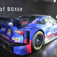 The 2015 Subaru BRZ GT300 has 350 HP