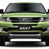 Landwind X7 is a Chinese Range Rover Evoque copycat