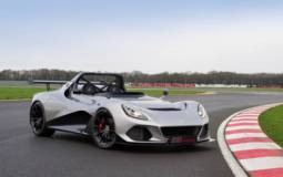 Lotus 3-eleven details and prices