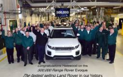 Range Rover Evoque reaches 500.000 units produced
