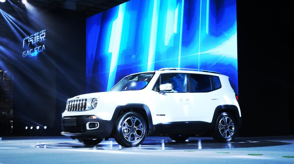 Jeep starts the production of Renegade in China