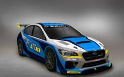 Subaru will attempt a speed record on Isle of Man