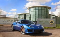 Hethel Edition Lotus Evora 400 celebrates 50 years of Hethel factory