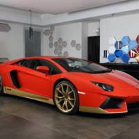 Lamborghini Aventador Miura Hommage world debut