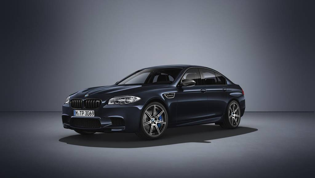 BMW M5 Competition Edition says goodbye to current M5
